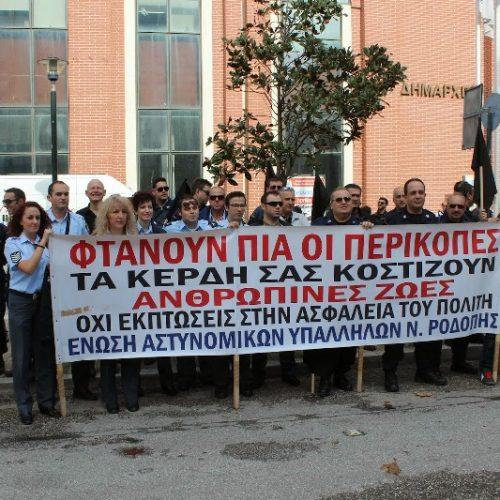 Για την πανελλαδική  συγκέντρωση διαμαρτυρίας του προσωπικού των Σωμάτων Ασφαλείας στην Αθήνα