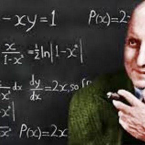 """Οι επιτυχόντες του 9ου Ημαθιώτικου Μαθηματικού Διαγωνισμού """"Κ. Καραθεοδωρή"""""""