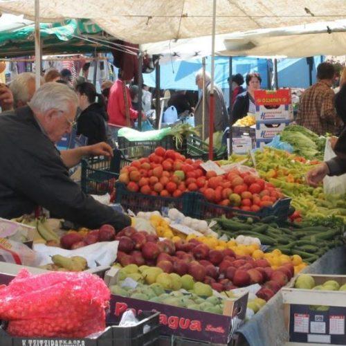 Η λειτουργία της Λαϊκής Αγοράς το Σάββατο 25 Φεβρουαρίου στη Νάουσα