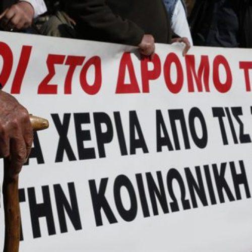 Συγκέντρωση συνταξιούχων Βέροιας και Νάουσας στο  Εργατικό Κέντρο Νάουσας, Τετάρτη 8 Μαρτίου