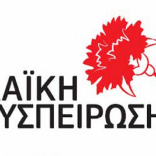 """Η Λαϊκή Συσπείρωση Δήμου Βέροιας για  την λεγόμενη """"Λευκή Νύχτα"""" των εμπορικών καταστημάτων στη Βέροια"""