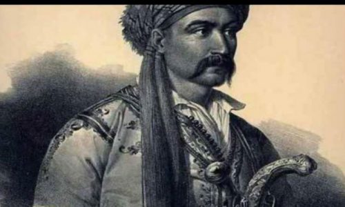 """""""Η επέτειος της 25ης Μαρτίου 1821 -  Η ιστορική πραγματικότητα"""" γράφει ο Αλέξανδρος Τρομπούκης"""