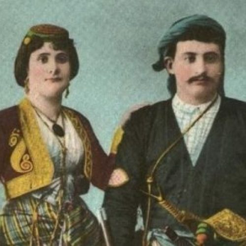 """Ημερίδα: """"Οι ενδυμασίες των Ελλήνων και Ελληνίδων του Πόντου στις αρχές του 20ου αιώνα"""""""