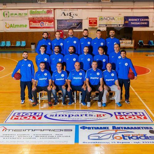 Μπάσκετ: Πανεδεσσαϊκός - ΑΟΚ Βέροιας (54-63)