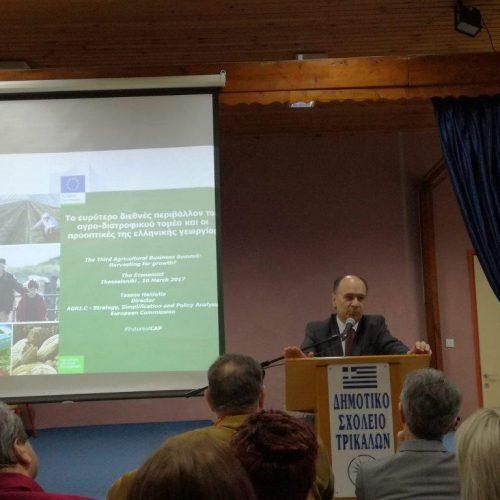 """Πραγματοποιήθηκε η Ημερίδα στα Τρίκαλα Ημαθίας με θέμα την """"Γεωργία, την περιφερειακή ανάπτυξη και την  ΚΑΠ"""""""