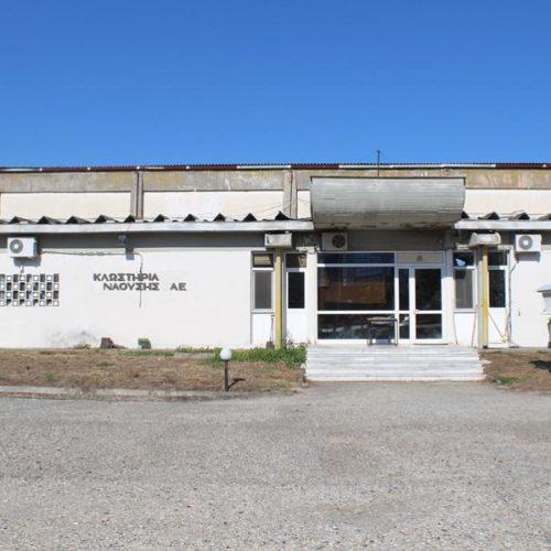 Αντιπροσωπία του σωματείου ΚΛΩΘΩ  και του Εργατικού Κέντρου Νάουσας     στο  εργοστάσιο της ΕΝ-ΚΛΩ στη Στενήμαχο