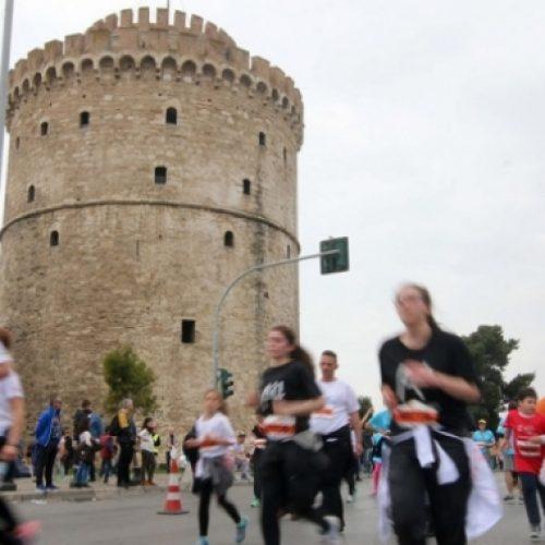 """Μεταμοσχευμένοι ασθενείς συμμετέχουν στον Διεθνή Μαραθώνιο """"Μέγας Αλέξανδρος"""" που γίνεται στη Θεσσαλονίκη"""