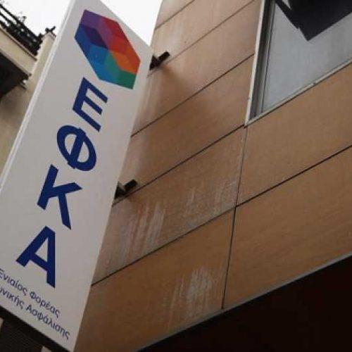 Στάση πληρωμών στον ΕΦΚΑ από 4 στους 10 επαγγελματίες