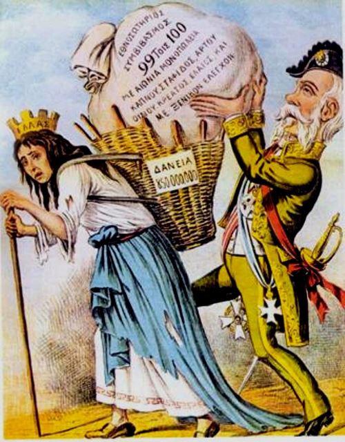 1898: Οταν ήρθε ο Διεθνής Οικονομικός Έλεγχος… - faretra.info