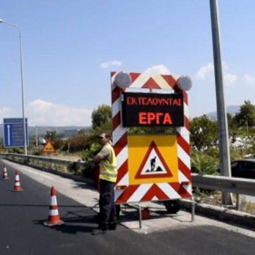 Κυκλοφορικές ρυθμίσεις στη Νέα Εθνική Οδό Αθηνών - Θεσσαλονίκης σε Κλειδί και Μεθώνη