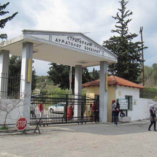 ΕΛΜΕ Ημαθίας: Να ξεκινήσει η εκπαίδευση   των προσφυγόπουλων στο κέντρο φιλοξενίας στις Βαρβάρες