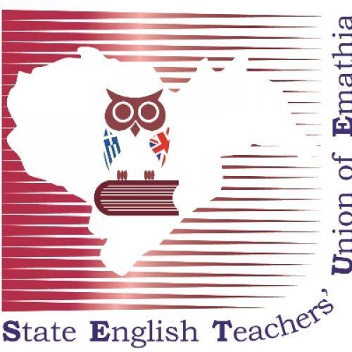 Υπόμνημα της Ενώσεως Kαθηγητών Aγγλικής Ημαθίας σχετικά με την διδασκαλία της αγγλικής στα Λύκεια