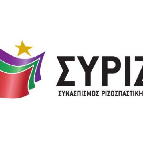 Απάντηση  ΣΥΡΙΖΑ Ημαθίας στον πολιτευτή  Τάσο Μπαρτζώκα σχετικά με σχόλιό του για την αξιολόγηση
