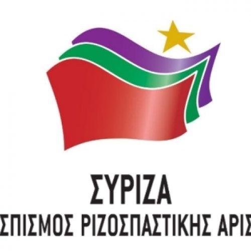 """ΣΥΡΙΖΑ Ημαθίας: """"Τα ερείπια τα δημιουργήσατε εσείς ΝΔ και ΠΑΣΟΚ"""""""