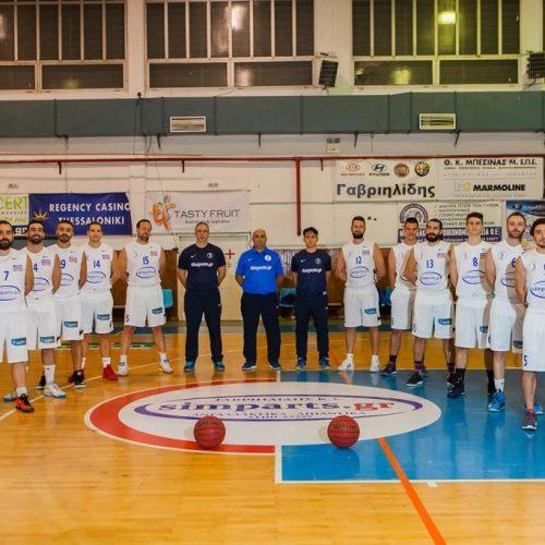 Μπάσκετ: ΑΟΚ Βέροιας - ΓΑΣ Αλεξάνδρεια, Σάββατο 1 Απριλίου