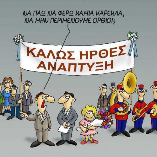 """""""Στην Ελλάδα αργεί  η ανάπτυξη.  Δεν έχουμε γίνει ακόμα Γουατεμάλα!"""" γράφει ο Δημήτρης Τσιμούρας"""