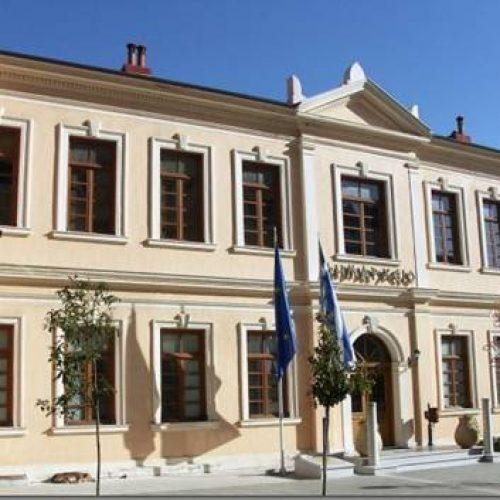 Το Σχέδιο Στρατηγικής Βιώσιμης Αστικής Ανάπτυξης  του Δήμου Βέροιας  προκρίνεται για το Β' στάδιο