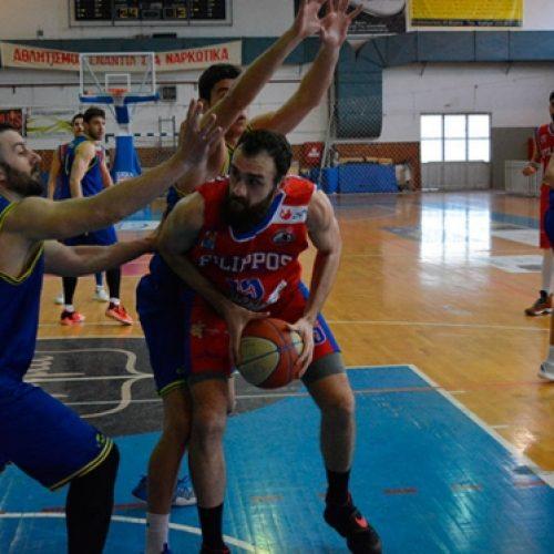 Μπάσκετ: Φίλιππος - Πευκοχώρι (83-72)