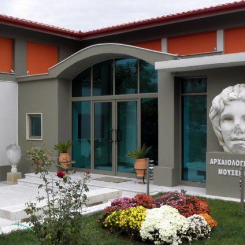 Το Λύκειο των Ελληνίδων Βέροιας στο Αρχαιολογικό Μουσείο