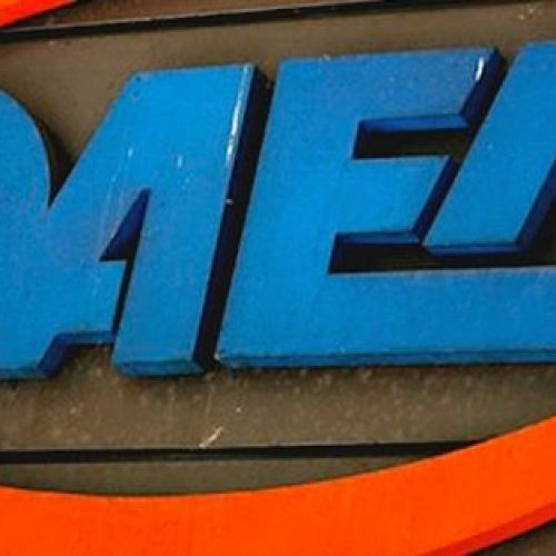 ΟΑΕΔ:  Πρόσληψη 10.000 ανέργων στον ιδιωτικό τομέα -  Ξεκίνησε η υποβολή αιτήσεων