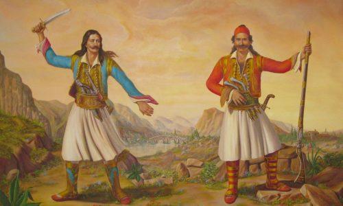 """To Δημοτικό μας τραγούδι στην  Ελληνική Επανάσταση του 1821""   γράφει ο  Γιάννης Τσιαμήτρος"