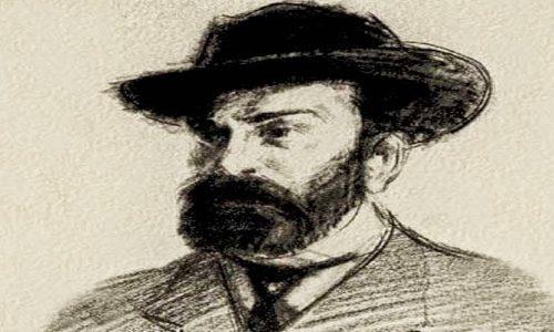 """Ο Βιζυηνός, το Δρομοκαΐτειο  και το """"Μόνον της ζωής του ταξείδιον""""  γράφει ο   Αριστοτέλης  Παπαγεωργίου"""