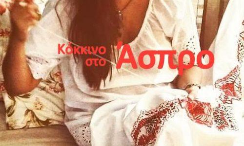 Μαρία Παναγιώτου ατομική έκθεση ''Κόκκινο στο Άσπρο''στη γκαλερί ΠΑΠΑΤΖΙΚΟΥ