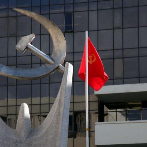 Ανακοίνωση της ΚΕ του ΚΚΕ για το πραξικόπημα της 21ης Απριλίου