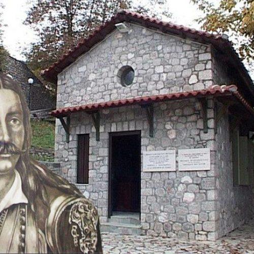 """""""Μαθαίνω διδάσκοντας...  διδάσκω μαθαίνοντας  την τοπική ιστορία""""(1) γράφει ο Αριστοτέλης Παπαγεωργίου"""