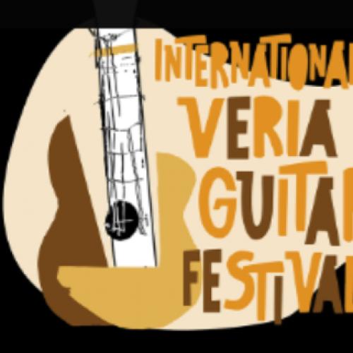 12ο Διεθνές Φεστιβάλ Κιθάρας Βέροιας -  Το πρόγραμμα  από 19 έως και 22 Απριλίου