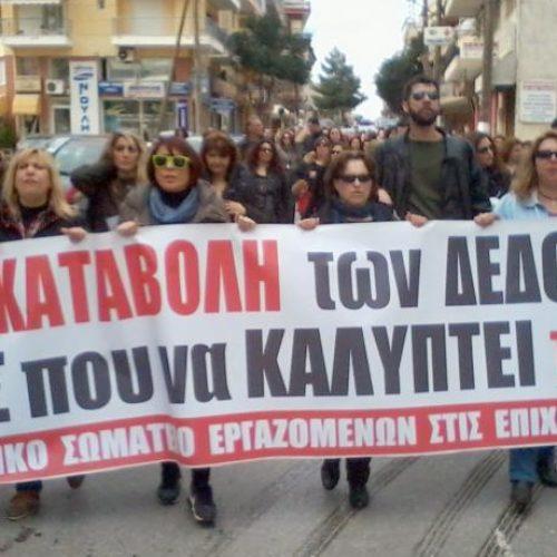 """""""Οι εργαζόμενοι δεν είναι προϊόντα στα ράφια των Σ/Μ"""" γράφει ο Γιώργος Κάκαρης"""