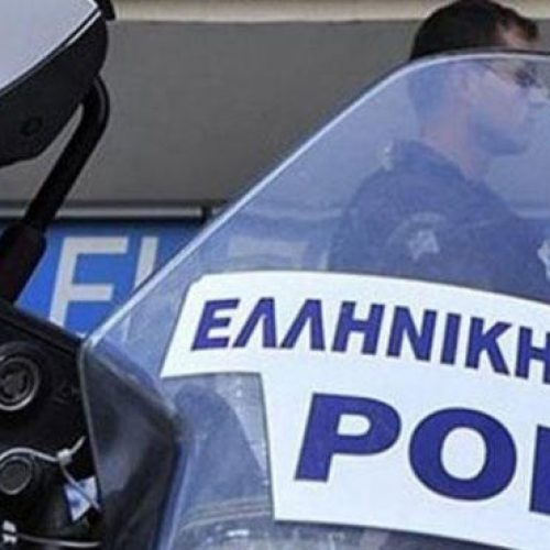 Συνελήφθη   στη Βέροια για παράνομο έρανο