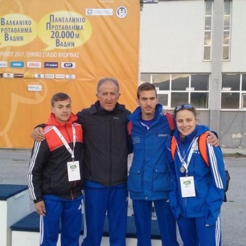 Δύο μετάλλια οι βαδιστές του Φιλίππου στο Βαλκανικό Πρωτάθλημα Βάδην