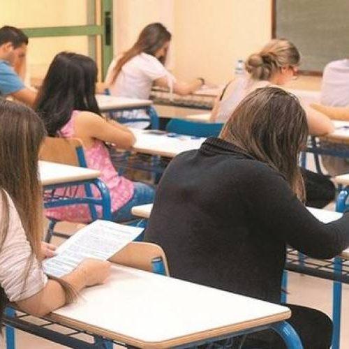 """""""Τι αλλάζει φέτος σε ενδοσχολικές και πανελλαδικές εξετάσεις"""" του Χρήστου Κάτσικα"""