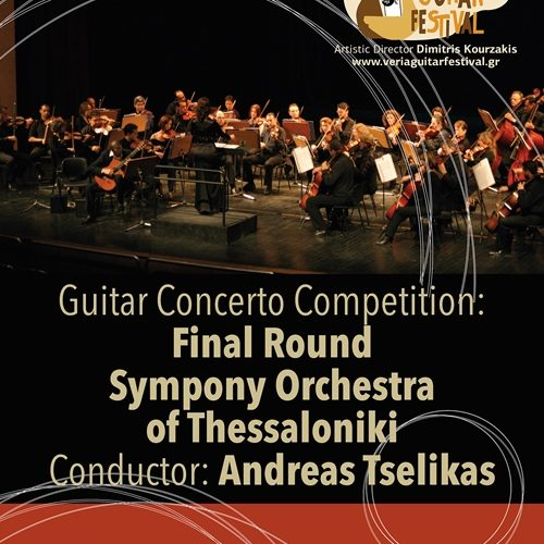 12ο ΔΦΚΒ: Ο Τελικός Κύκλος του Διαγωνισμού Κοντσέρτου Κιθάρας με συμμετοχή της Συμφωνικής Ορχήστρας Δήμου Θεσσαλονίκης