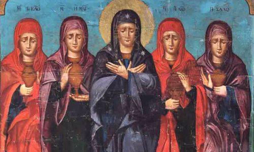 H  Αγαθοεργός  Αδελφότης Κυριών Ναούσης καλεί τα μέλη της  στην   Θεία Λειτουργία και Μνημόσυνο την Κυριακή των Μυροφόρων