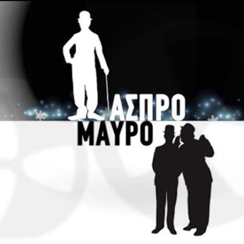 """""""Δημοσκοπήσεις: """"Απ' το μαύρο στο... άσπρο"""" γράφει ο Δημήτρης Τσιμούρας"""