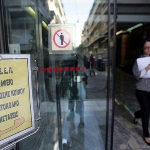ΑΣΕΠ: Aιτήσεις για προσλήψεις σε 4 φορείς του Δημοσίου