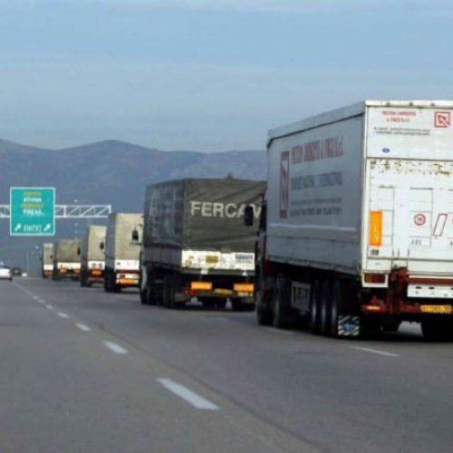 Απαγόρευση  κυκλοφορίας φορτηγών αυτοκινήτων  κατά τη διάρκεια εορτασμού της Πρωτομαγιάς