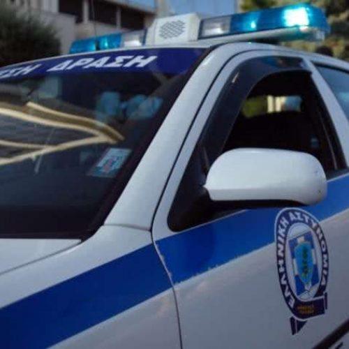Συνελήφθησαν στην Ημαθία για ναρκωτικά