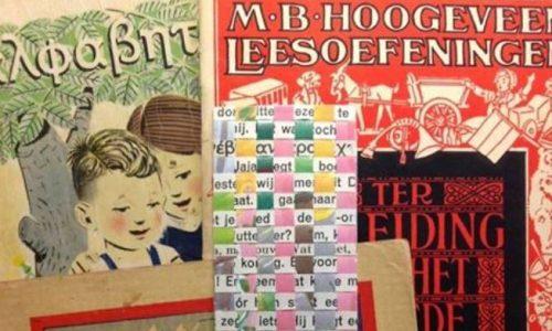 Το Μάιο στη Δημόσια Βιβλιοθήκη της Βέροιας – Αναλυτικό πρόγραμμα