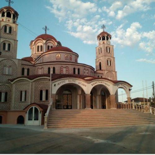Πρόγραμμα Πανηγύρεως Ιερού Ναού Κωνσταντίνου και Ελένης Διαβατού
