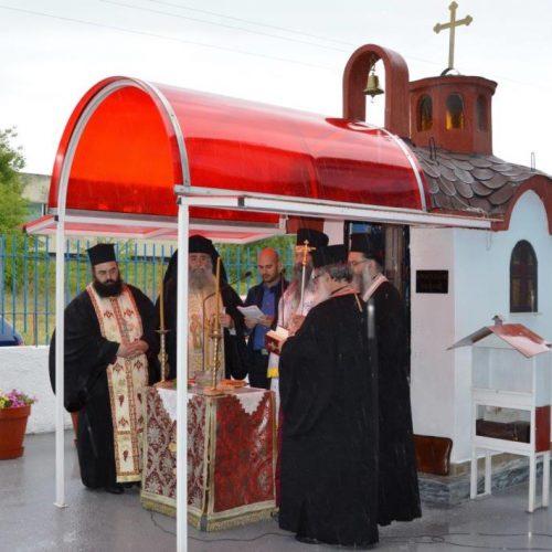 Θυρανοίξια Ιερού Παρεκκλησίου Αγίου Αρτεμίου και Αγίου Παύλου στο Αστυνομικό Μέγαρο της Διεύθυνσης Αστυνομίας Πιερίας