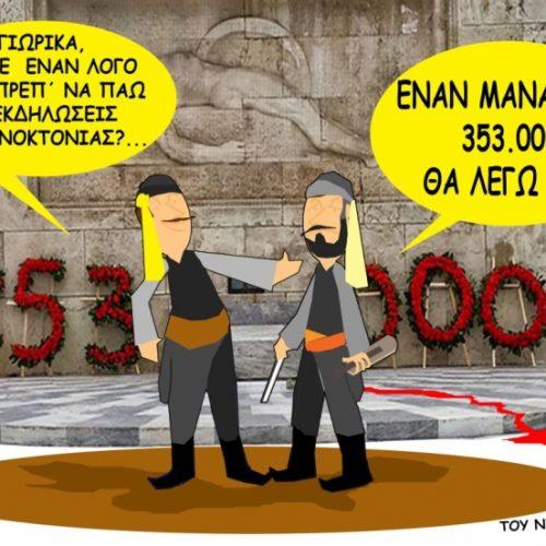 Αναβάλλεται η συνάντηση σκίτσου στην Εύξεινο Λέσχη Βέροιας