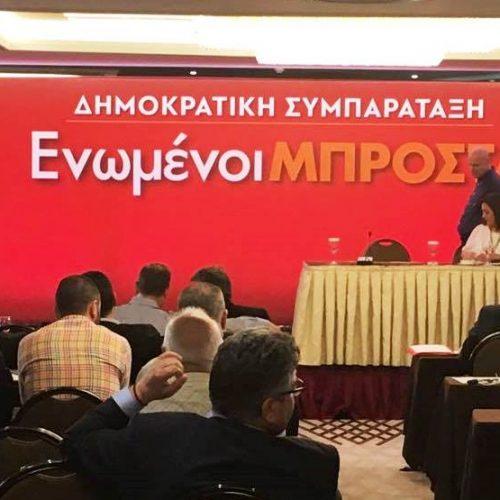 """""""Δημοκρατική Συμπαράταξη: Προϋποθέσεις για ένα χρήσιμο συνέδριο*"""" γράφει ο Στέργιος Καλπάκης"""