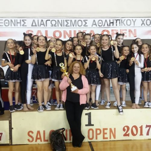 Μετάλλια στα κορίτσια του Φιλίππου σε διεθνή αγώνα χορού