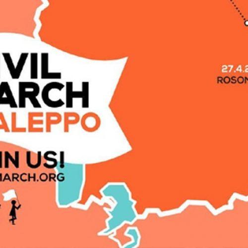 Πορεία διαμαρτυρίας για το Χαλέπι