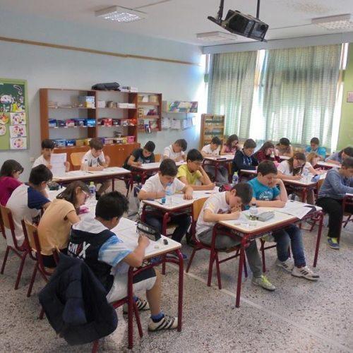 """Διεξήχθη ο 5ος Ημαθιώτικος Μαθητικός Διαγωνισμός """"Παιχνίδι και Μαθηματικά"""" - Με την συμμετοχή και μαθητών της Πιερίας"""