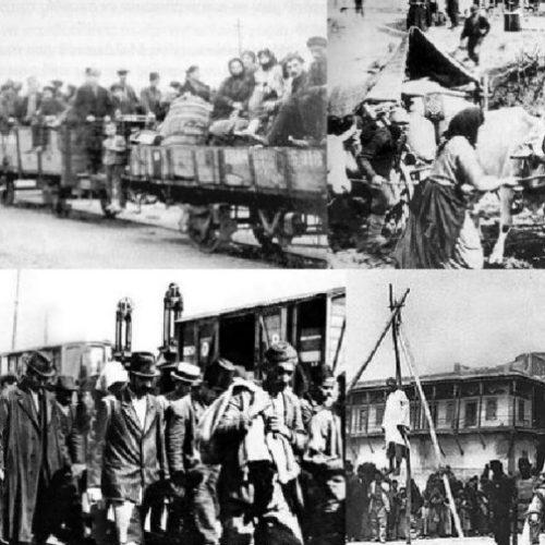 ΕΛΜΕ Ημαθίας: 19 Μαΐου - Ημέρα Μνήμης για τη Γενοκτονία του Ποντιακού Ελληνισμού