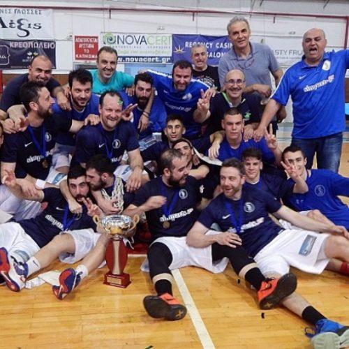 Μπάσκετ: Πρωταθλητής στην Α ΕΚΑΣΚΕΜ ο ΑΟΚ Βέροιας - Συγκλονιστικός ο τελικός (60-59)!